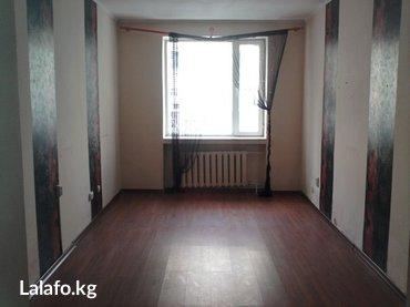 Сдаю помещение 60 м2. центр. г. бишкек. 4 комнаты. в Бишкек