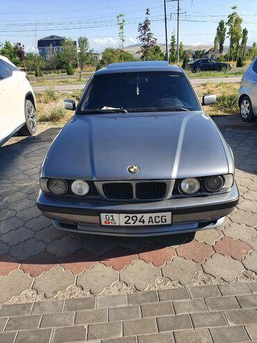 bmw-8-series в Кыргызстан: BMW 5 series 2.8 л. 1993