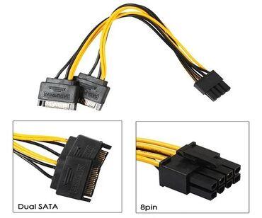 кабели и переходники для серверов minisas sata в Кыргызстан: Кабель-переходник 2 Sata- 8-pin