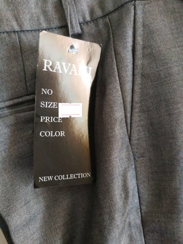 Продаю новые брюки 38 размер в Бишкек
