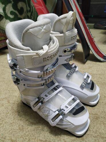 Лапы для ног - Кыргызстан: Горнолыжные (лыжные)  женские ботинки Rossignol Размер 22.0-23.5 (35-3
