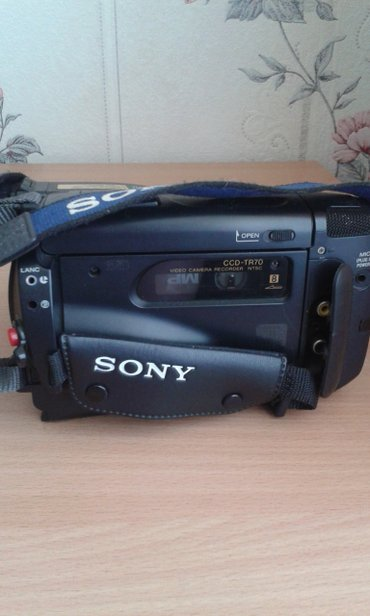 Видеокамера SONY. 8 млм. в Кант