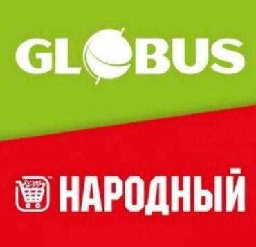 работа в швеции бишкек в Кыргызстан: ГрузчикиВ магазины требуется грузчики Мужчины от 18 до 55 летУсловия