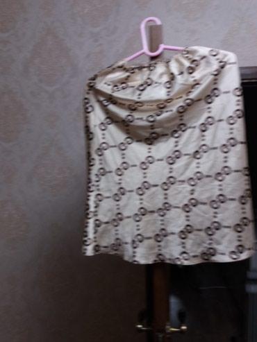 Продаю юбку атласная