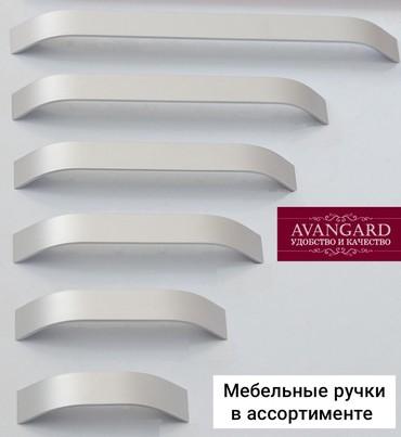 Ручки в ассортименте низкие цены в Бишкек
