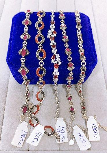 серебро оптом из турции в Кыргызстан: Новые серебряные браслеты из Рубинов ( циркониевые ) Самый лучший