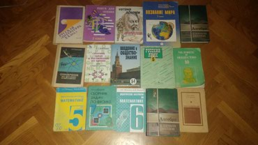 Bakı şəhərində Учебники разные...есть и другие,тесты