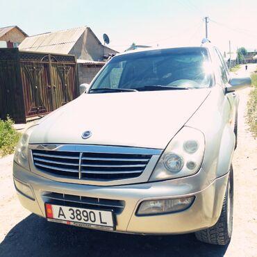 ssangyong rexton в Кыргызстан: Ssangyong Rexton 3.2 л. 2002
