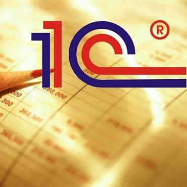 1c - Azərbaycan: 1C 7.7 və 1C 8.2 proqramlarının praktiki öyrədilməsi.İstehsalat