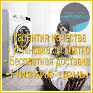 lg v10 в Кыргызстан: Вертикальная Автоматическая Стиральная Машина LG