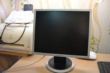 samsung monitor - Azərbaycan: Samsung 17 monitor modell 747 islek veziyyetdedi sunurlari var 2 eded