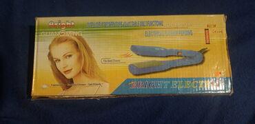 Presa za kosu remington - Srbija: Presa za kosu