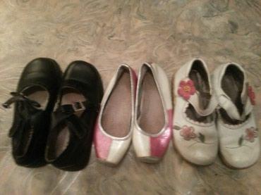 Черные туфли 100 сом,остальные 50 сом! в Бишкек