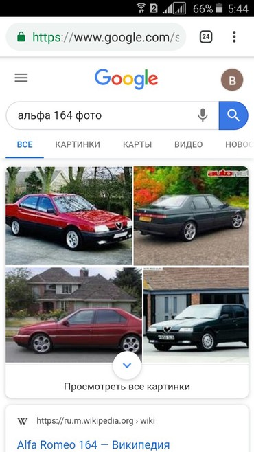 alfa romeo 147 3 2 mt в Кыргызстан: Alfa Romeo 164 1991