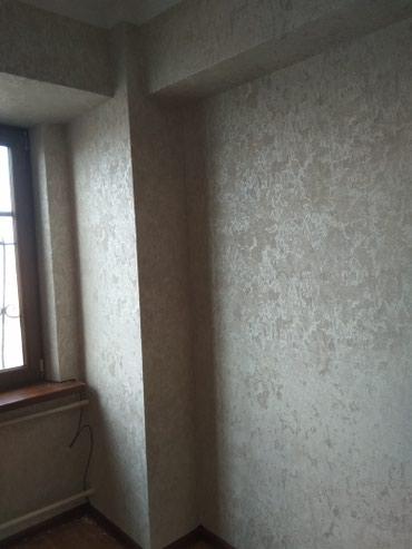 цена-пескоблока-бишкек в Кыргызстан: Ремонт по доступным ценам