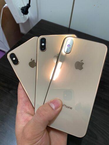 Жалюзи в рассрочку - Кыргызстан: Б/У iPhone Xs 256 ГБ Золотой