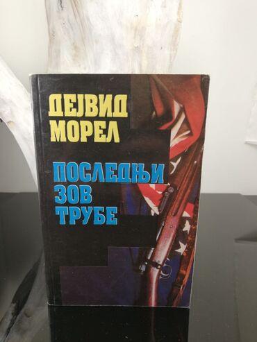 Dejvid Morel - Poslednji zov trube Dereta 1996, 257 str