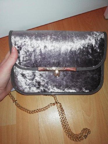 Ostalo | Sremska Mitrovica: David Jones nova, plisana lila torba sa etiketom. Odmah dostupna