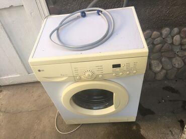 Фронтальная Автоматическая Стиральная Машина LG 5 кг