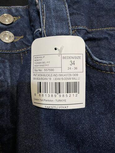 водонагреватель аристон 50 литров в Кыргызстан: Не подошли джинсы, турецкие, размер 34 (на 46-50)  Фасон Мом