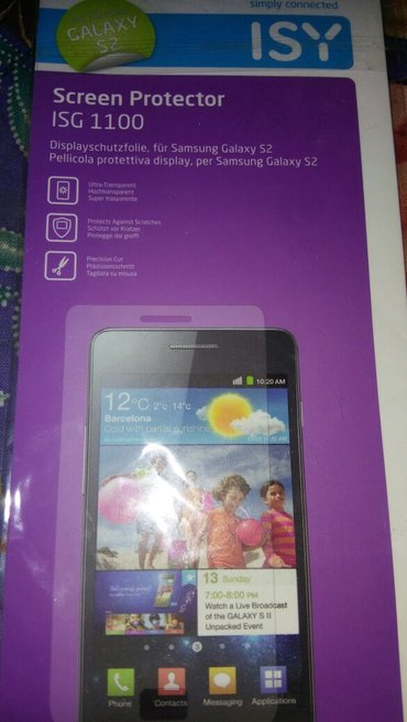 Screen protector isg1100. ιδανικη για galaxy s2. σε Athens