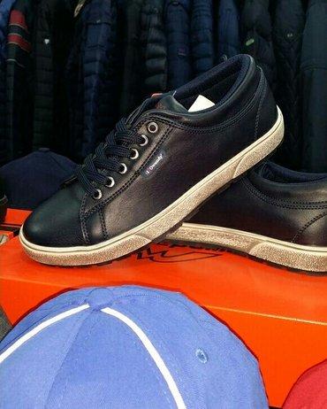 Sumqayıt şəhərində Turk firma ayakkablari...toptan ve perekende satish...unvan Bine bazar