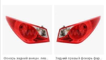 бу запчасти на мерседес актрос в Кыргызстан: Задний фонарь (стоп сигнал, правый левый) На hyundai sonata yf 2010 це