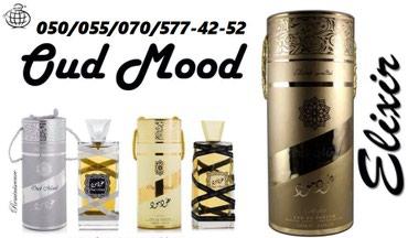 Bakı şəhərində Dubaydan Lattafa Oud Mood Eau De Parfum Natural Sprey for Men and