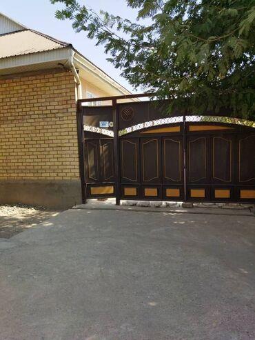 гребень от вшей в аптеке бишкек in Кыргызстан | ДРУГОЕ: 17 кв. м, 3 комнаты, Забор, огорожен