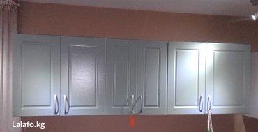 Настенные шкафчики на кухню-4 шт длина-230см. в Бишкек