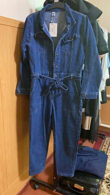 Новый Комбинезон из мягкой джинсовой ткани, остался размер «М» . Были