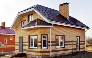 Сниму дом с последующим выкупом на 5 лет Бишкек Кант Ново Покровка в Бишкек