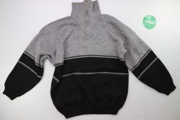 Чоловічий светр зі смужками Coskunlar Triko р. XXL    Довжина: 69 см Ш