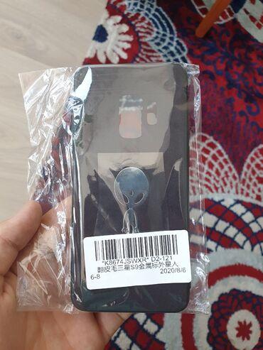 zapchasti na telefon в Кыргызстан: Чехол на Galaxy S9Заказал с Ali Express. Пока доехал чехол разбил