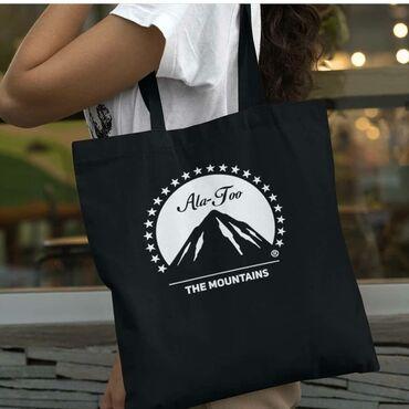 корова бишкек в Кыргызстан: Эко-сумки с национальной идеей БишкекНазвание городов, фразы и т.д100%