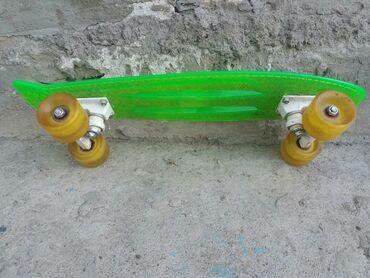 Ролики - Беловодское: Продается скейт доска хорошего качества