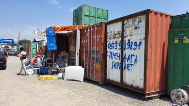 Контейнер сатылат - Кыргызстан: Срочно Сатылат. Жаны Запчасть базардан эки жыйырма тонналык контейнер