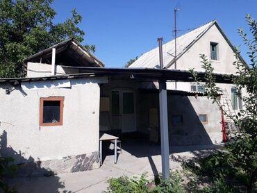 Продам Дом 85 кв. м, 4 комнаты