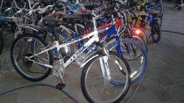 горный велосипед без скоростей в Кыргызстан: Велосипеды из Кореи алюминиевые скоростные складные шоссейные детские