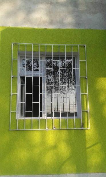 Решётки на окна для вашей безопасности в Бишкек
