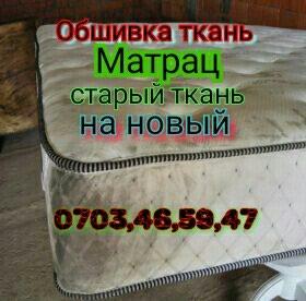 ad-image-50863882