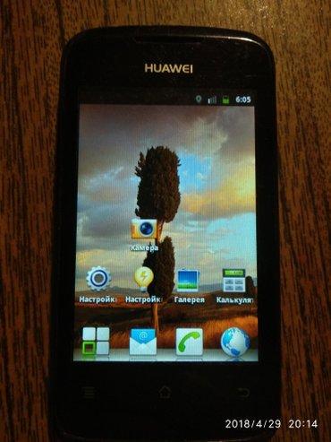 Bakı şəhərində Huawei, əla işləyir. Bakı-Sumqayıta çatdırmaq olar.