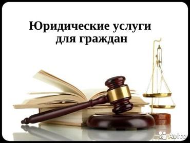 серьги фирмы в Кыргызстан: Юридические услуги РЕГИСТРАЦИЯ/ПЕРЕРЕГИСТРАЦИЯ/ЛИКВИДАЦИЯ ФИРМ,(ОсОО,И