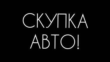 горящие туры из бишкека в дубай 2020 in Кыргызстан | ОТДЫХ НА ИССЫК-КУЛЕ: Другое 2020
