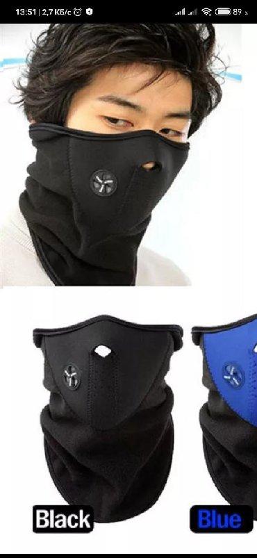 velo mator - Azərbaycan: Moto, velo-maska. мото, вело-маска