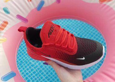 Ostalo | Srbobran: Nov model Nike 270❤Prelagane, udobne, prilagodjavaju se nozi❤Brojevi