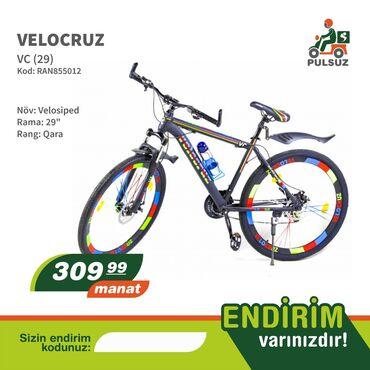 - Azərbaycan: Hər növ velosipedlerin kreditle satışı var.Tək şəxsiyyət vəsiqəsi ile