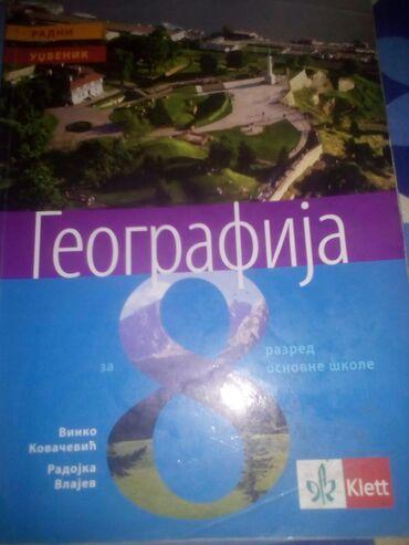 Sport i hobi - Sopot: GeogrFija za osmi klett
