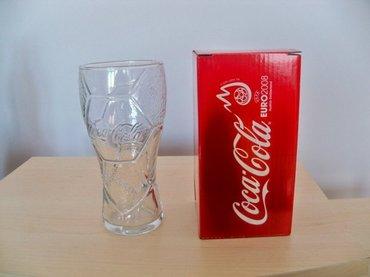 Coca cola sace kom 169 rsd - Belgrade
