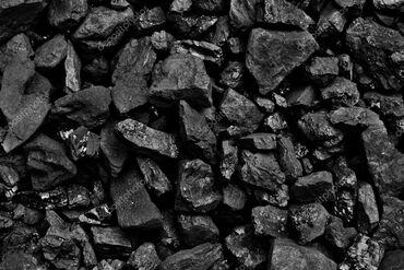Продам уголь самовывоз примерно 3 +- тонны цена за тоннуадрес Кайноз